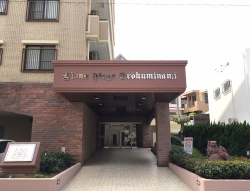 ライオンズステージ小禄南 602号室